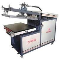 平面印刷机 制造商