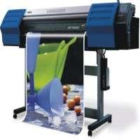数码印刷机 制造商