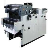 印刷机 制造商