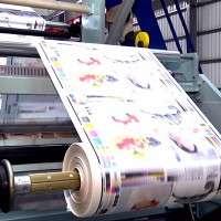 塑料印刷机 制造商