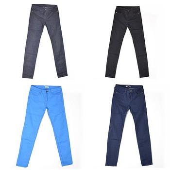 剩余服装裤子女士男士男孩女孩的裤子